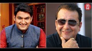 Kapil Sharma Is Back On TV | Sanjay Dutt Gives His Nod To 'Nazar Ke Saamne Jigar Ke Pass' - ZOOMDEKHO