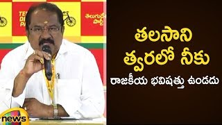 TDP Leader Srinivas Strong Counter To Talasani Srinivas Yadav | TDP Vs TRS | AP Politics |Mango news - MANGONEWS