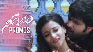 Neerajanam Movie Super Hit Promos | Mahesh | Sabyasachi | Karunya | TFPC - TFPC