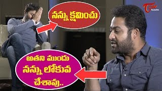 NTR Fire on Trivikram | Aravinda Sametha Movie Interview | TeluguOne - TELUGUONE