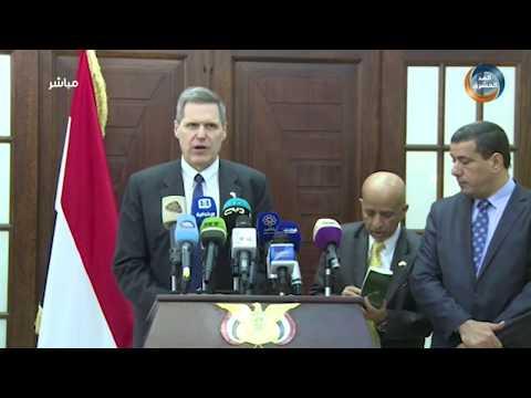 السفير الأمريكي لدى اليمن يؤكد أن أسلحة مليشيا الحوثي تهدد دول المنطقة