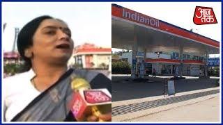 दिल्ली में आज सफर करना मुश्किल, Petrol-Diesel पर 'कर्फ्यू', टैक्सी भी बंद - AAJTAKTV