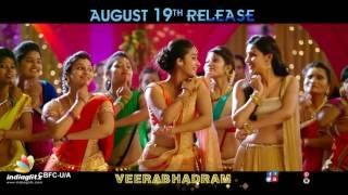 Chuttalabbayi Trailers Back to Back | Aadi | Saikumar | Veerabhadram - IGTELUGU