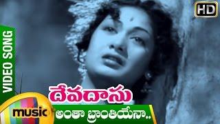 Antha Bhranthi Yenaa Video Song | Devadasu Telugu Movie | ANR | Savitri | SV Ranga Rao | Mango Music - MANGOMUSIC