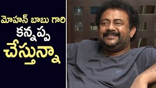 Burra Sai Madhav About His Upcoming Projects | TFPC - TFPC