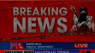 Anantnag attack: Terrorists open fire on CRPF jawans; 2 jawans injured in the attack - NEWSXLIVE