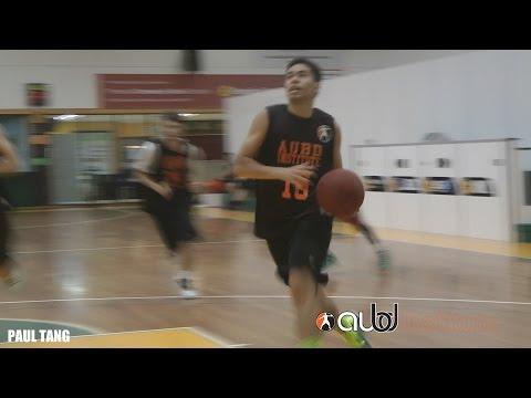 AUBD Prospect: Paul Tang
