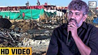 SS Rajamouli REACTS On Padmavati Set Fire - LEHRENTELUGU