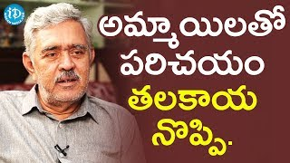 Writer Madhu Babu About His Friendship With Girls || Dil Se With Anjali - IDREAMMOVIES