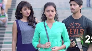 Kerintha Successful Trailer | Youthful entertainer of the year - DILRAJU