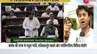 We will expose the Modi government in the Parliament today, says Jyotiraditya Scindia - ZEENEWS