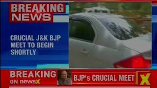 Amit Shah reaches BJP party headquarters; meeting to focus on J&K strategy - NEWSXLIVE