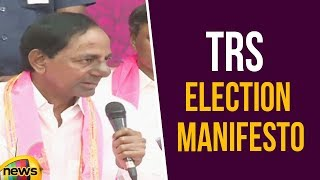 TRS Election Manifesto Highlights | KCR about TRS Election Manifesto 2018 | Mango News - MANGONEWS
