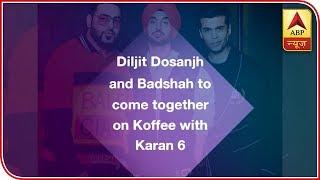 Diljit Dosanjh and Badshah to come together on Koffee with Karan 6 - ABPNEWSTV