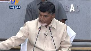 Will Issue Health Cards To NGO's And Journalists On 30th October : Chandrababu Naidu - ETV2INDIA