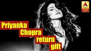 Priyanka Chopra's SURPRISE will make you fall in love with her - ABPNEWSTV