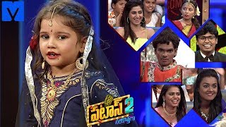 Patas 2 - Pataas Fun Unlimited Next Week Promo - Monday to Friday - 8:00 PM - Anchor Ravi,Varshini - MALLEMALATV