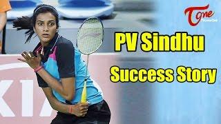 Success Story of Indian Badminton PV Sindhu |  Rio Olympics 2016 - TELUGUONE