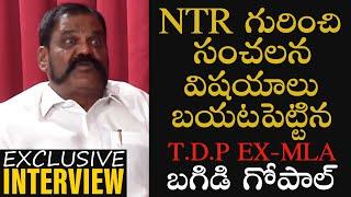 T.D.P EX - MLA Bagidi Gopal Exclusive Interview | Bagidi Gopal Biopic Movie |  TFPC Exclusive - TFPC