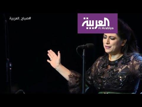 صباح العربية | حفل هبة قواس في الرياض - صوت وصوره لايف