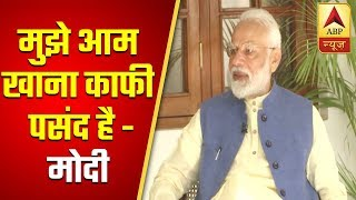I love eating mangoes but trying to control it: PM Modi - ABPNEWSTV