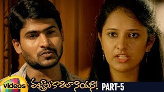 Vajralu Kavala Nayana Telugu Full Movie HD | Anil Burugani | Nikita Bisht | Part 5 | Mango Videos - MANGOVIDEOS