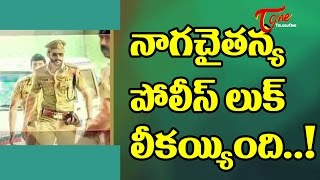 Lover Boy Chaithu Wears Police Uniform ! - TELUGUONE