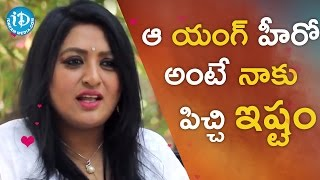 I Am Crazy About That Young Hero - Sana || Soap Stars With Harshini - IDREAMMOVIES