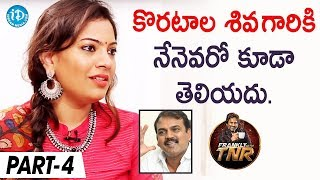 Geetha Madhuri Exclusive Interview Part #4 | Frankly With TNR | Talking Movies With iDream - IDREAMMOVIES