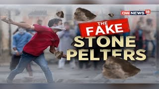 Epicentre Plus | 'The Fake Stone Pelters' | 6 Bhagpat Boys Turn Fake Stone Pelters | CNN News18 - IBNLIVE