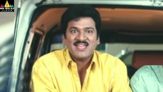 Sandade Sandadi Movie Scenes | Rajendra Prasad & Sivaji Comedy | Sri Balaji Video - SRIBALAJIMOVIES