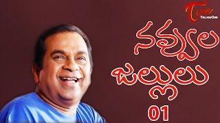 Navvula Jallulu || Latest Telugu Comedy Scenes || 01 - NAVVULATV