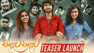 Ullala Ullala Movie Teaser Launch | Nishanth | Satya Prakash - TFPC