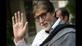 Amitabh Bachchan To Meet UP Farmers To Pay Off Their Loans | ABP News - ABPNEWSTV