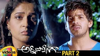 Agni Sakshiga Latest Telugu Full Movie HD | Nanda Kishore | Isha Ranganath | Part 2 | Mango Videos - MANGOVIDEOS