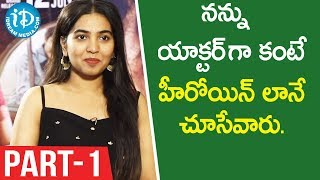 Dorasani Movie Actors Anand Devarakonda & Shivatmika Interview Part #1 || Talking Movies With iDream - IDREAMMOVIES