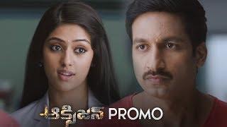 Oxygen Movie Release Promo Release Promo | Gopi Chand | Raashi Khanna | Anu Emmanuel | TFPC - TFPC