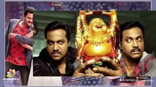 Eedu Gold Ehe || Telugu Movie Review || Sunil, Richa Panai, Sushma Raj, Veeru Potla - IGTELUGU