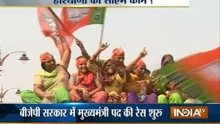 Haryana: Who will be next CM? - INDIATV