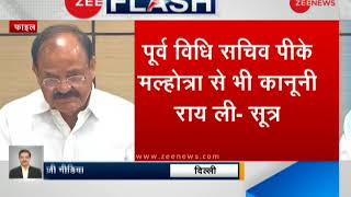 Impeachment motion against CJI: Venkaiah Naidu starts consultation process with legal experts - ZEENEWS