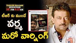 Ram Gopal Varma Warning On Lakshmi's NTR Trailer | టీజర్ కు ముందే వర్మ వార్నింగ్ | TVNXT Hotshot - MUSTHMASALA