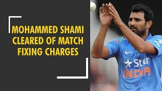 Mohammed Shami cleared of match-fixing charges, gets BCCI contract - ZEENEWS