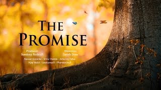 THE PROMISE - TELUGU SHORT FILM 2017 || DIRECTED BY SATISH DOSA - SKY LIGHT MOVIES - YOUTUBE