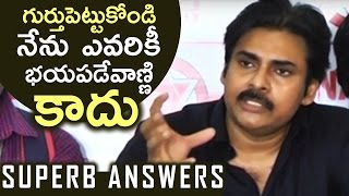 Pawan Kalyan Interaction With Group-2 Students   Superb Answers   TFPC - TFPC