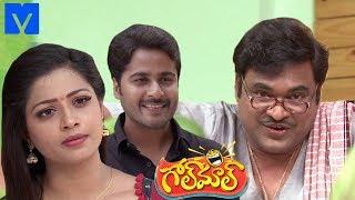 Golmaal Comedy Serial Promo - Coming Soon - Vasu Inturi,Jabardasth Sunny - Mallemalatv - MALLEMALATV