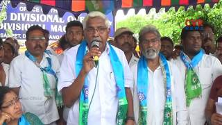 Prof Kodandaram Protest And Demands For Demands Rectification of Errors in land Records | CVR NEWS - CVRNEWSOFFICIAL