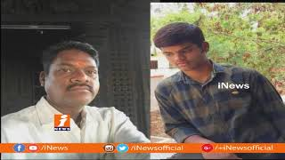 Zaheerabad TRS Councillor Scolds AE | Phone Conversation Leaked | Sangareddy | iNews - INEWS