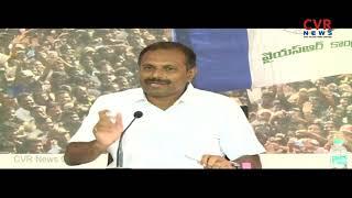Chandrababu Peddling lies on organic farming: YCP MLA Srikanth Reddy | CVR News - CVRNEWSOFFICIAL