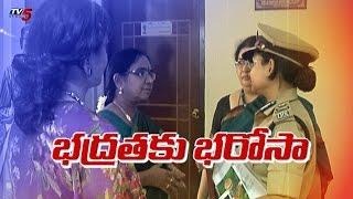 Punam Malakondaiah Committee Report On Women Security | Hyderabad : TV5 News - TV5NEWSCHANNEL