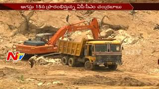 CM Chandrababu to Start Purushothapatnam Lift Irrigation Scheme Tomorrow || AP || NTV - NTVTELUGUHD
